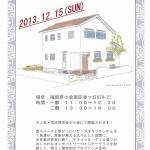 MX-2640FN_20131125_194939_001