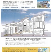 MX-2640FN_20150925_163708_001