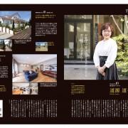 2020_102-103_tj_home-land_d_0219OL